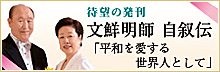 banner_sekaijin.jpg